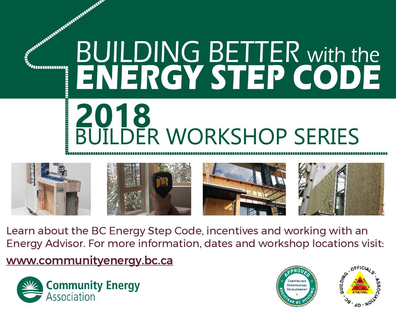 energy-step-code-workshops-2018